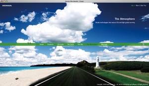 "ホンダ Global Website ""Green"" 2008年"